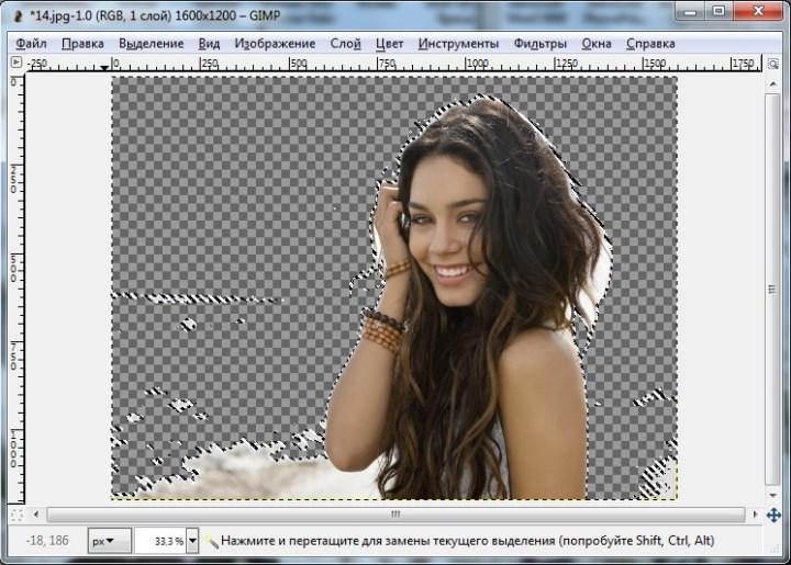 как удалить задний фон на фото наличии широкий выбор